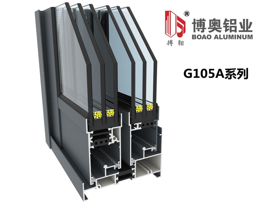 G105A隔热推拉窗