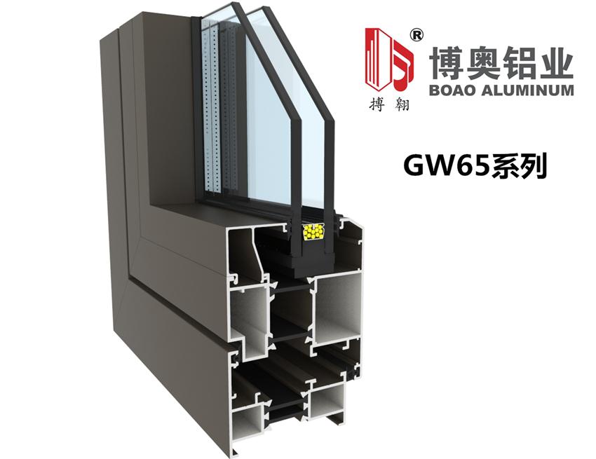 GW65隔热外开窗