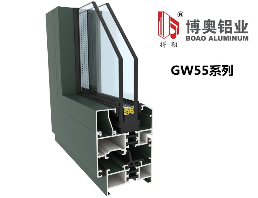 GW55隔热内开窗