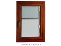 P5-GLM68铝木